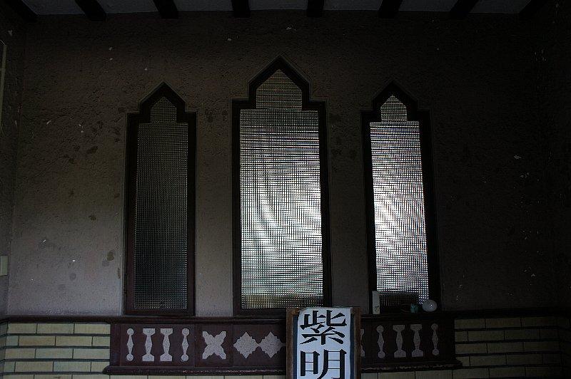 紫明会館(京都教育大学同窓会館)_c0112559_2204920.jpg