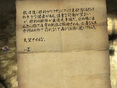 f0049366_197335.jpg