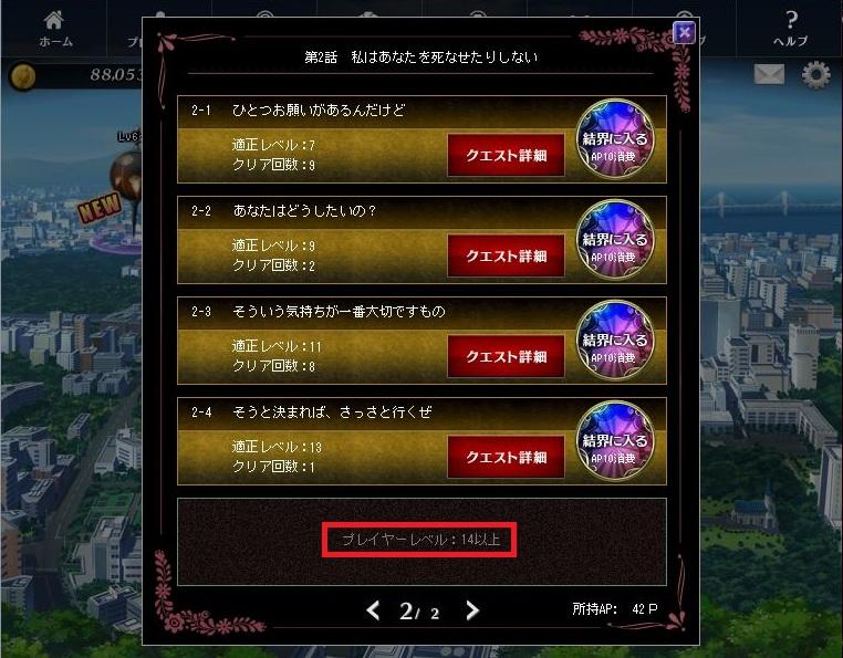 【更新】魔法少女 まどか☆マギカオンラインみんなでテスト第2回参加_f0198787_0245344.jpg