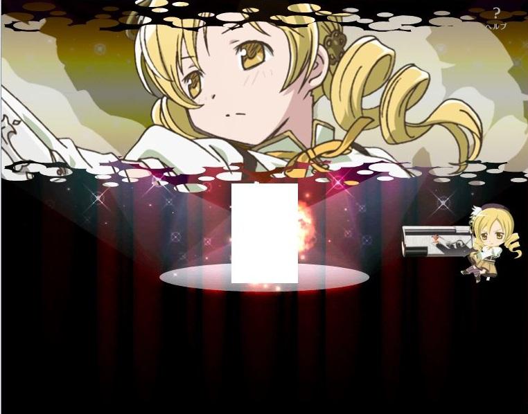 【更新】魔法少女 まどか☆マギカオンラインみんなでテスト第2回参加_f0198787_054598.jpg