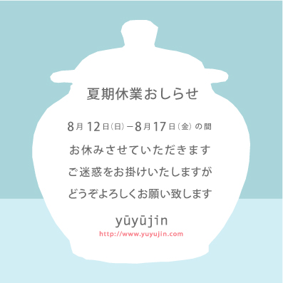 e0114402_15514737.jpg