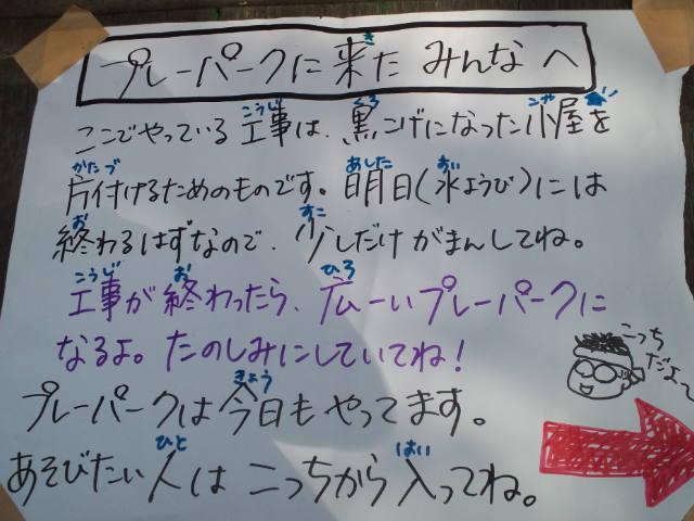b0099910_20154865.jpg