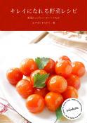 鶏のトマトキムチ炒め_d0104926_6405820.jpg