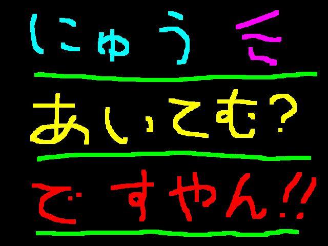 f0056935_10103291.jpg
