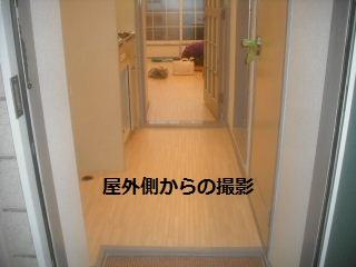 作業4日目_f0031037_2133169.jpg