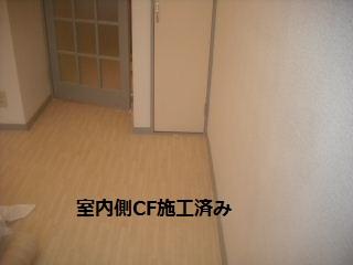 作業4日目_f0031037_21333021.jpg