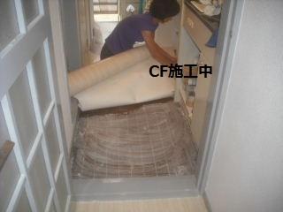 作業4日目_f0031037_21335941.jpg