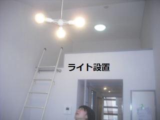 作業4日目_f0031037_21341842.jpg