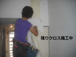 作業4日目_f0031037_21345634.jpg
