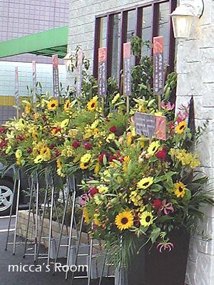 ダイニングの壁に花を飾る_b0245038_18251813.jpg