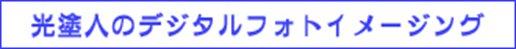 f0160440_223550.jpg