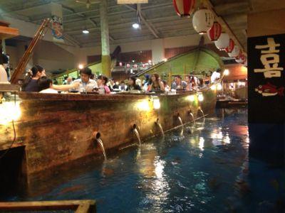 福岡ナイトで魚釣り_c0150273_2135796.jpg