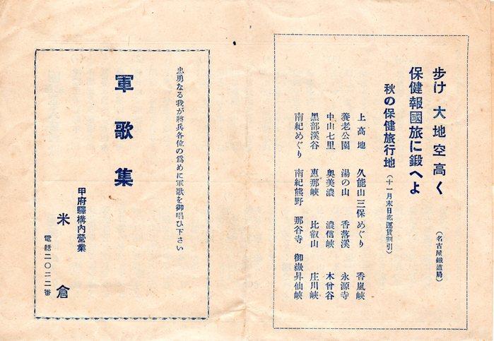 f0191673_23451588.jpg