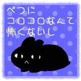d0247281_1840162.jpg