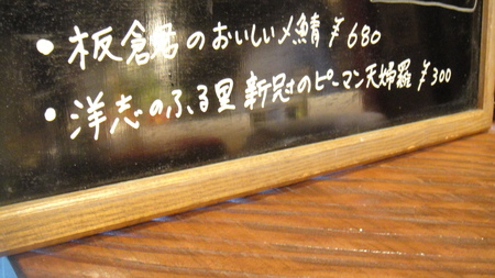 f0223193_2101687.jpg