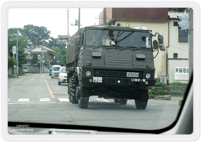 自衛隊トラックの不思議_c0210599_0433567.jpg