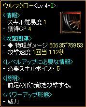 d0081603_22444480.jpg