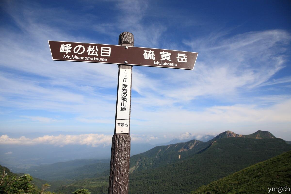 八ヶ岳ピークハント(2)_f0157812_8461188.jpg