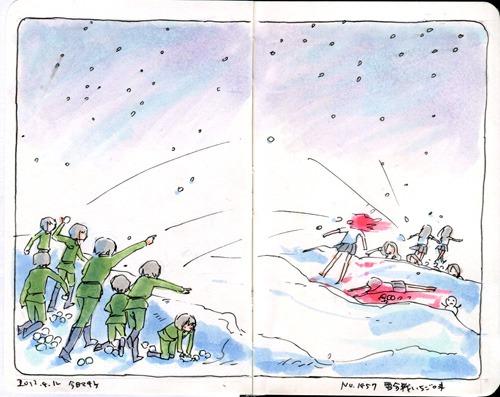 雪合戦いちご味_a0026616_182034.jpg