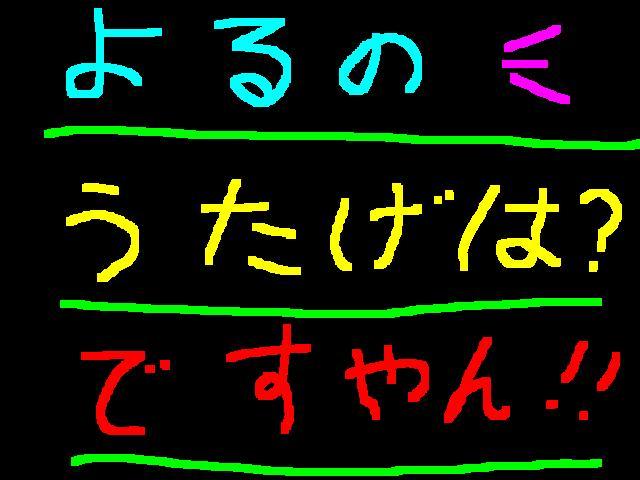 f0056935_1339187.jpg