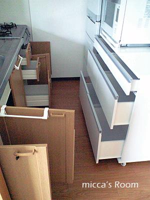 キッチンの収納を見直す!_b0245038_20372675.jpg