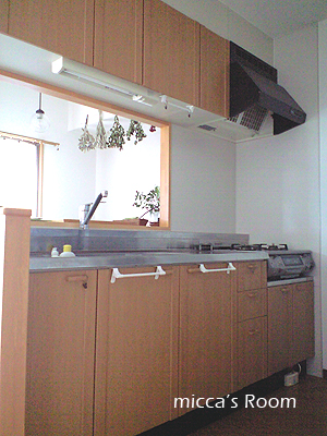キッチンの収納を見直す!_b0245038_2037777.jpg