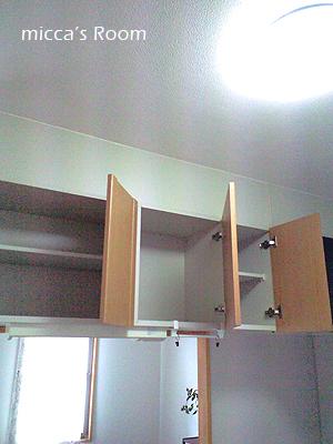 キッチンの収納を見直す!_b0245038_20514894.jpg
