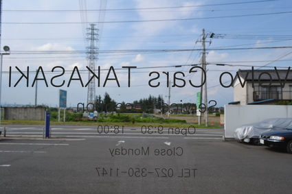 e0228938_19502430.jpg