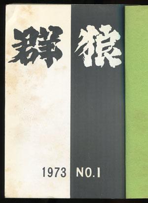 b0081843_19461661.jpg