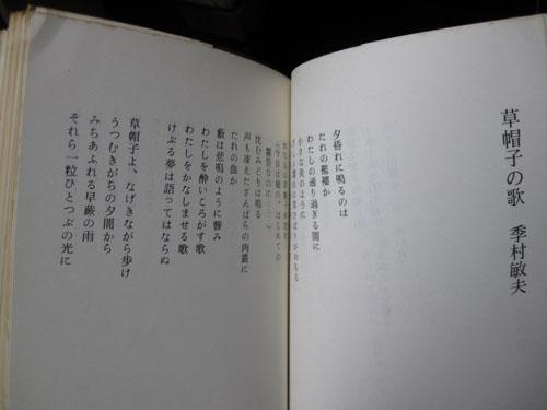 b0081843_1946935.jpg
