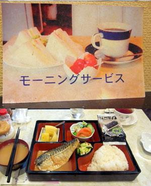 喫茶「コーラル」_f0152544_7474064.jpg