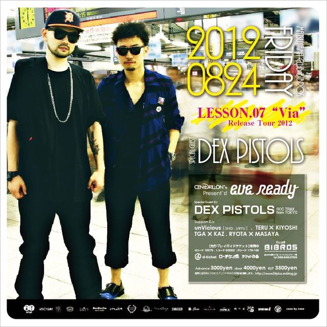"-eve ready- DEXPISTOLS『Lesson.07 ""Via\""』RELEASE PARTY!!! in 松山 CENDRILLON+ present\'s!_f0148146_23215067.jpg"