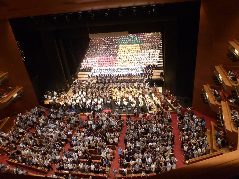 名古屋マーラー音楽祭 聴いてきました。 2012年7月15日(日)_b0262449_20253956.jpg