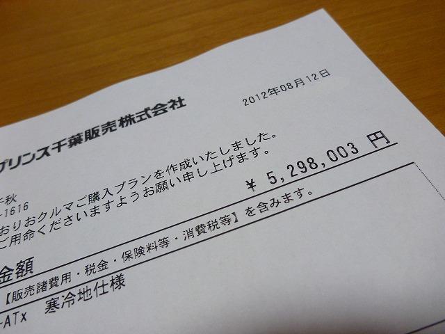 d0253453_2120073.jpg