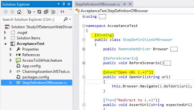 SpecFlowで再利用可能なステップ定義を外部アセンブリ化 & MsTestと組み合わせたときの問題_d0079457_23105833.png