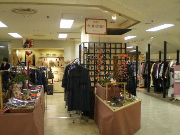 第24回 福島物産展(渋谷店)に出店しました_f0218063_19292186.jpg