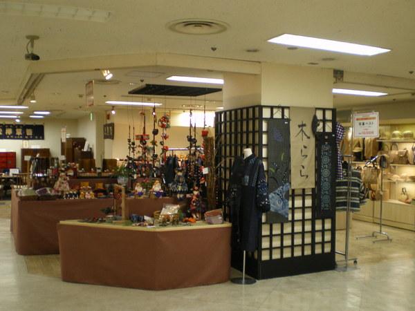 第24回 福島物産展(渋谷店)に出店しました_f0218063_19303988.jpg