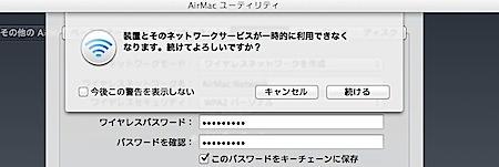 b0050172_13435215.jpg