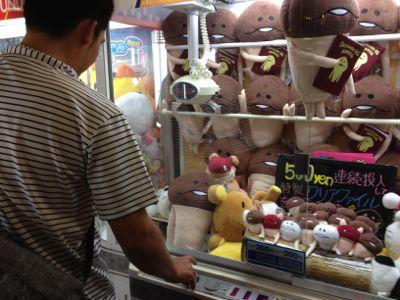 福岡ナイトで魚釣り_c0150273_1531728.jpg