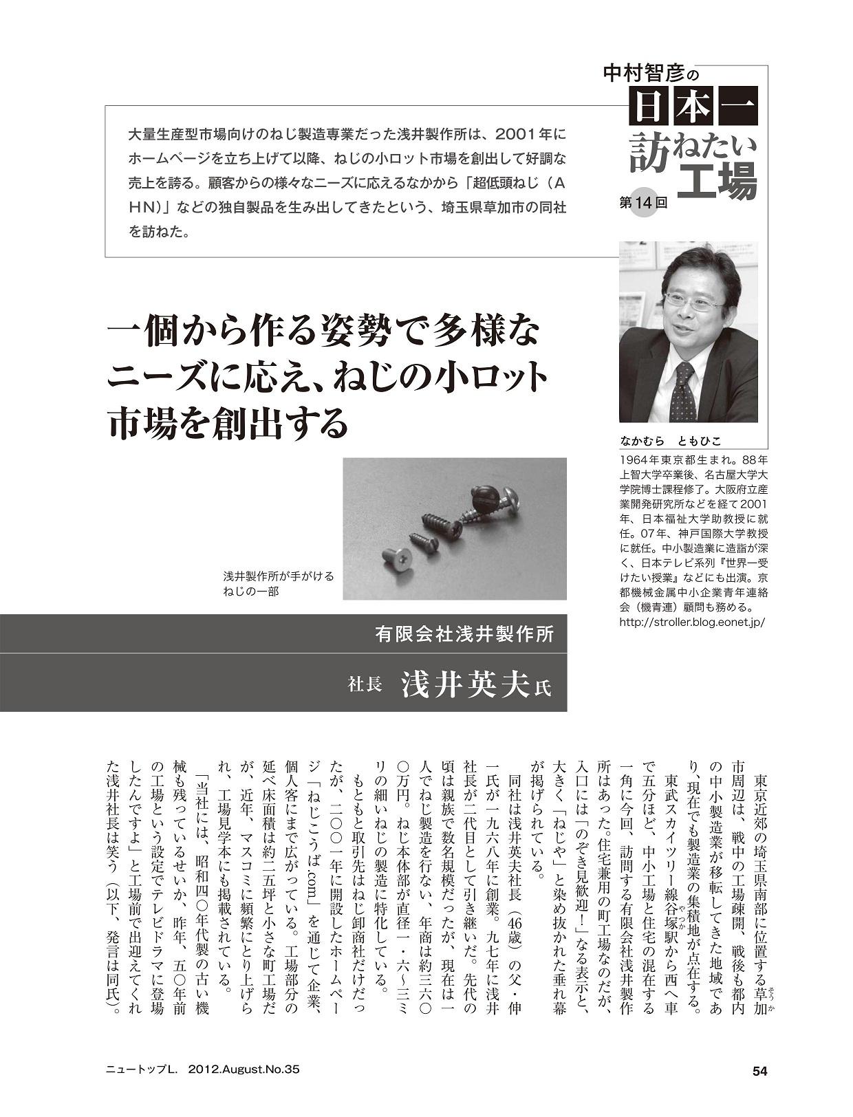 雑誌掲載情報の続き_e0061778_21335642.jpg