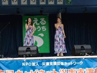 復興祭メリーヤが歌います!_d0027486_111552.jpg