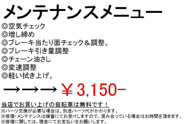 c0126791_19514963.jpg