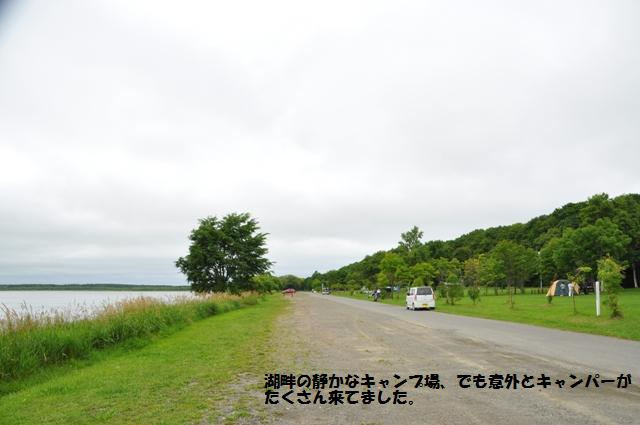f0212597_22112632.jpg