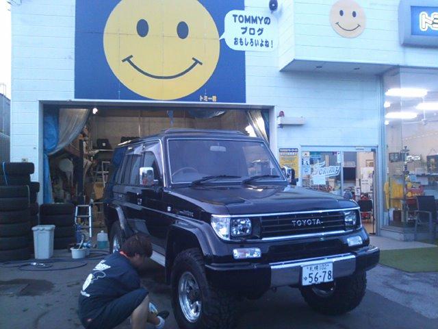 ランクル TOMMY札幌店☆8月12日!!_b0127002_356097.jpg