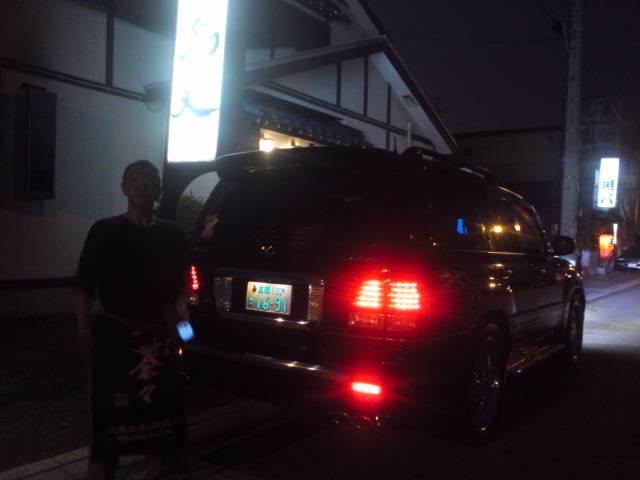 ランクル TOMMY札幌店☆8月12日!!_b0127002_4141894.jpg