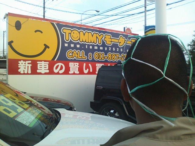 ランクル TOMMY札幌店☆8月12日!!_b0127002_4273682.jpg
