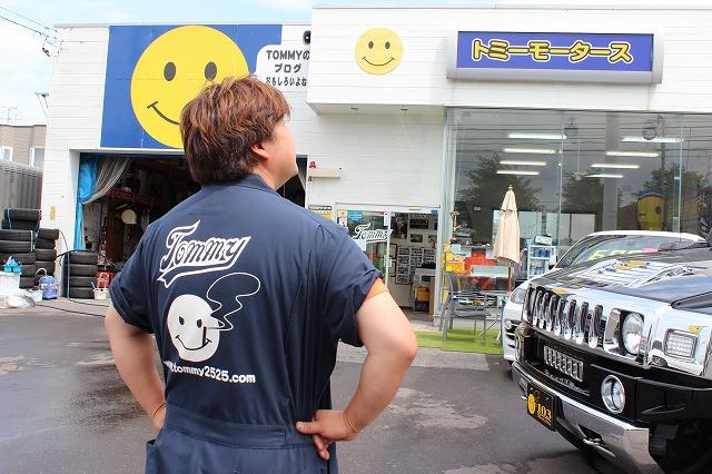 ランクル TOMMY札幌店☆8月12日!!_b0127002_438482.jpg