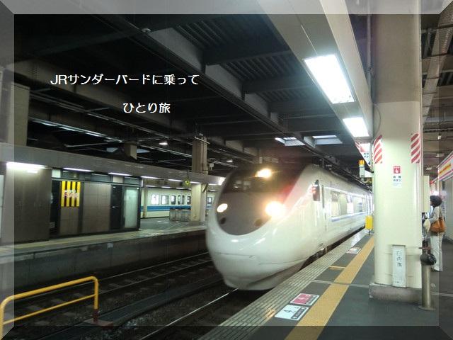 d0243802_1694356.jpg