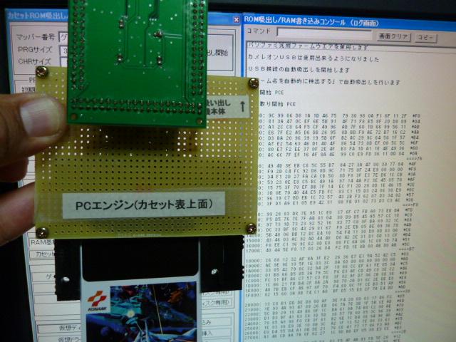 b0030122_10132033.jpg