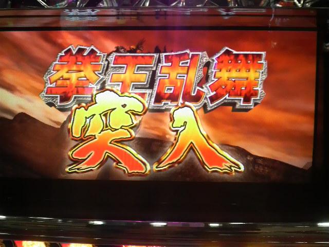 b0133822_2011878.jpg